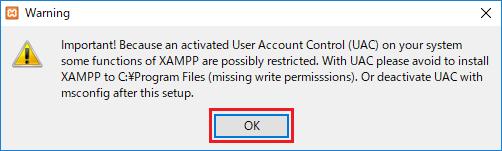 ウイルス対策ソフト警告2